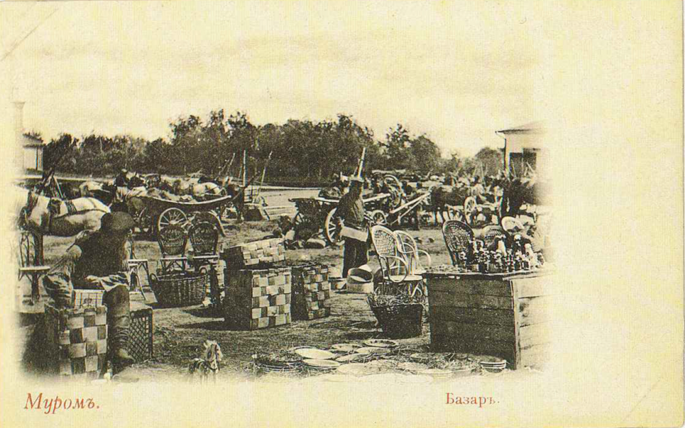 Муром на старых открытках 54