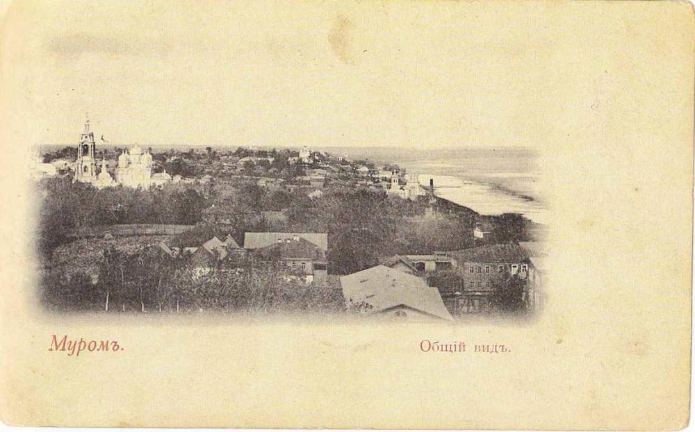Муром на старых открытках 55