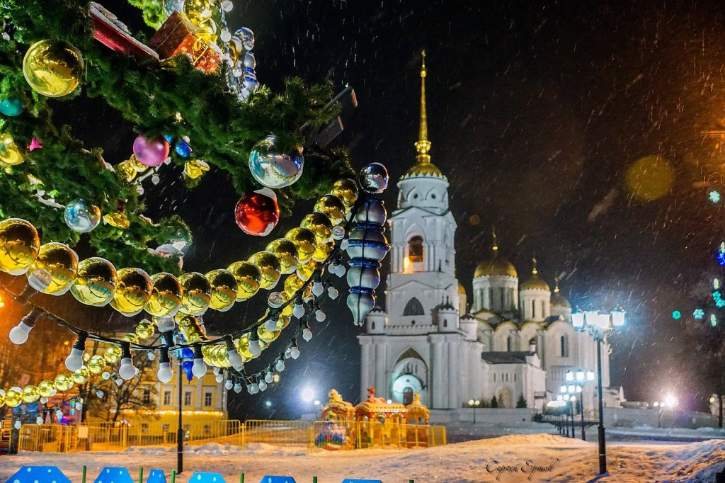 Новогодний Владимир (2016)