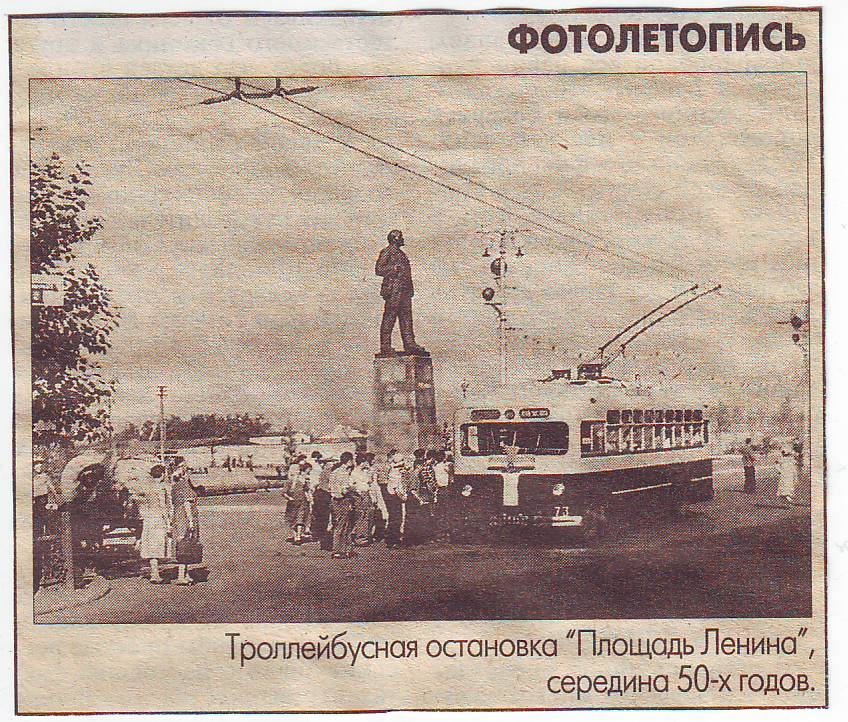 Список подвижного состава троллейбусов г.Владимира (1975 г.) 08