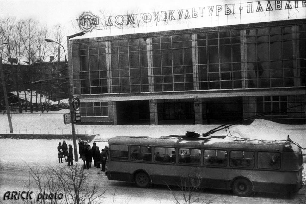Список подвижного состава троллейбусов г.Владимира (1975 г.) 12