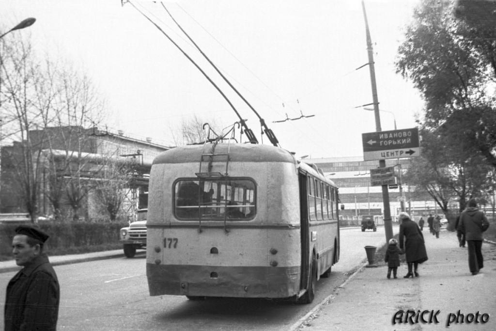 Список подвижного состава троллейбусов г.Владимира (1975 г.) 20