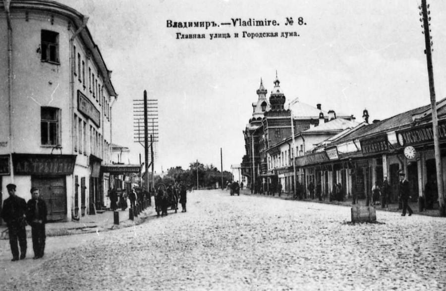 Торговый мост города Владимира 02