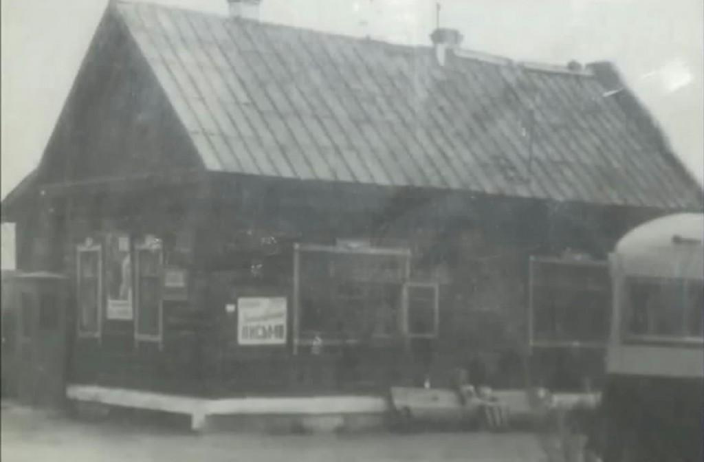 Фото старых троллейбусов города Владимира 110