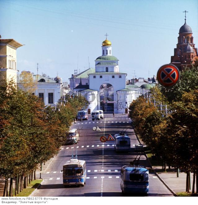 Фото старых троллейбусов города Владимира 124