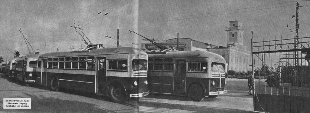 Фото старых троллейбусов города Владимира 128