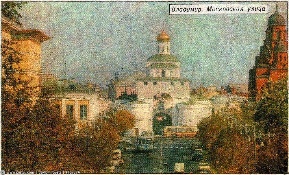 Фото старых троллейбусов города Владимира 137