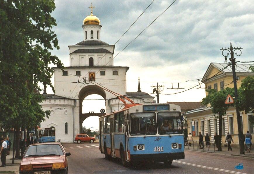 Фото старых троллейбусов города Владимира 69