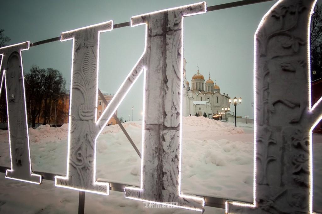 Зимние улочки Владимира 07