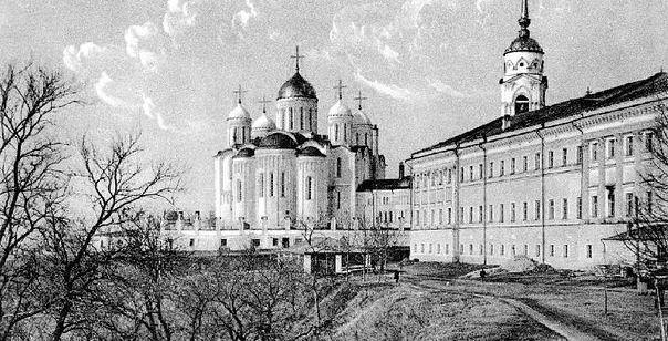 Книга-журнал Владимирской области, старый логотип