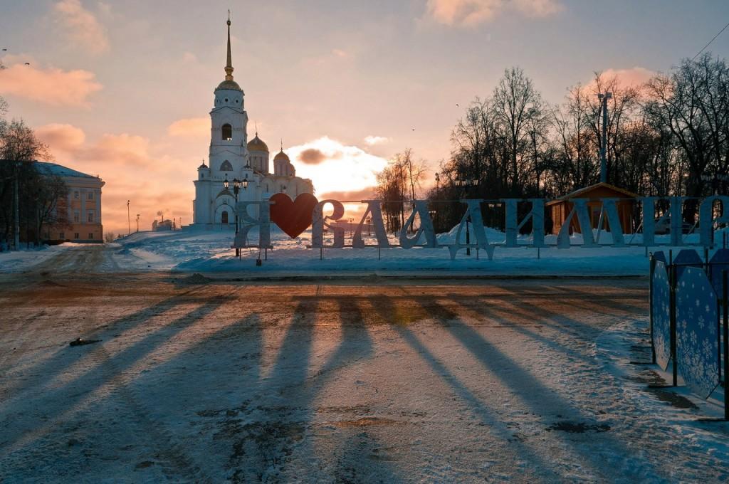 Первые дни зимы во Владимире (декабрь 2016) 04