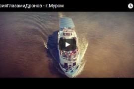 РоссияГлазамиДронов — г.Муром