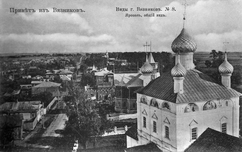 УСАДЬБА СЕНЬКОВА, г.Вязники 13