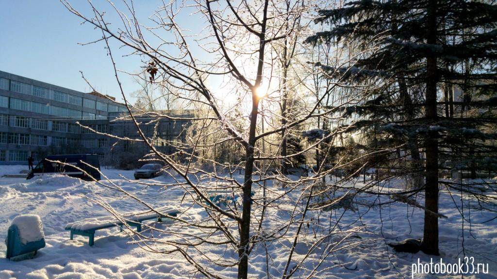 Чудесный солнечный зимний день на Вербовском 02