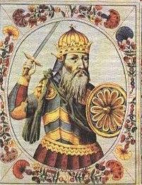 Великий князь киевский Святослав I Игоревич