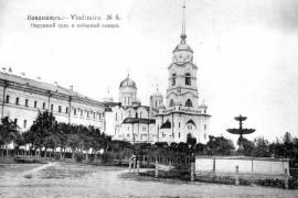 Сквер Липки города Владимира: киоск с мороженым