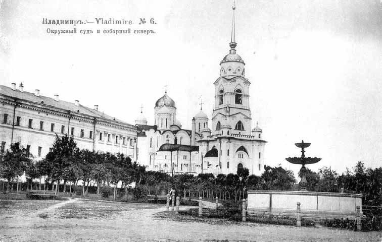 История сквера Липки, Владимир 01