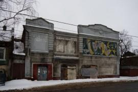 Кинотеатр «Экран» в Покрове