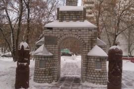 Москва. Местные умельцы сваяли «копию» Золотых ворот
