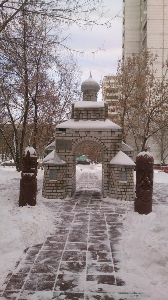 Копия золотых ворот в Москве