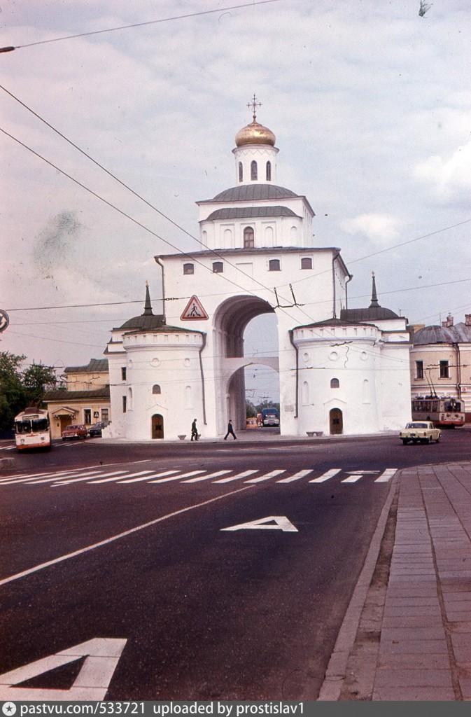 Московская улица (ныне Дворянская улица) Золотые ворота 1983, Россия , Владимирская область, Владимир