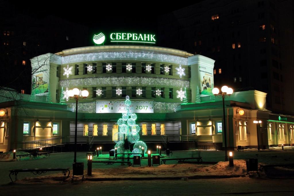 Прогулка в районе площади Победы, Владимир 02