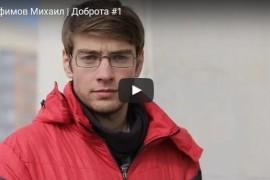 Владимирские пейзажи + радужный фристайлер