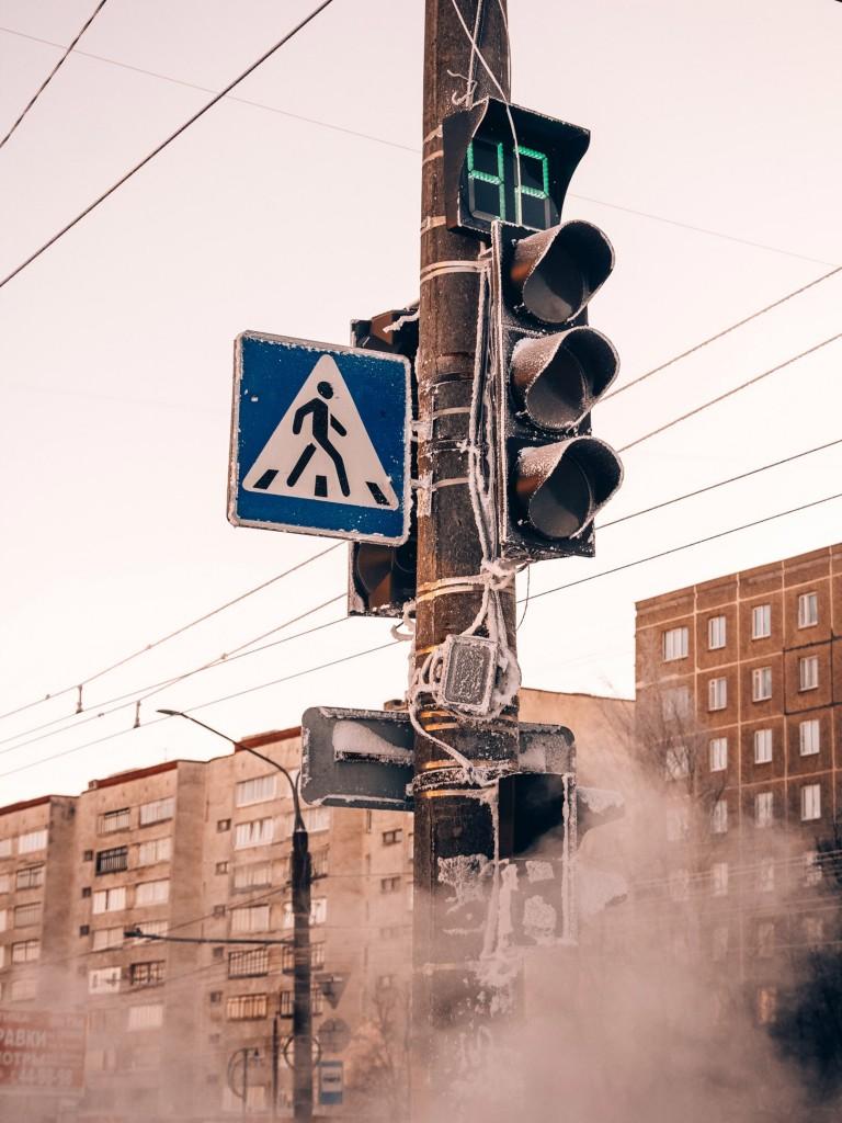 Январь, -30 во Владимире 09