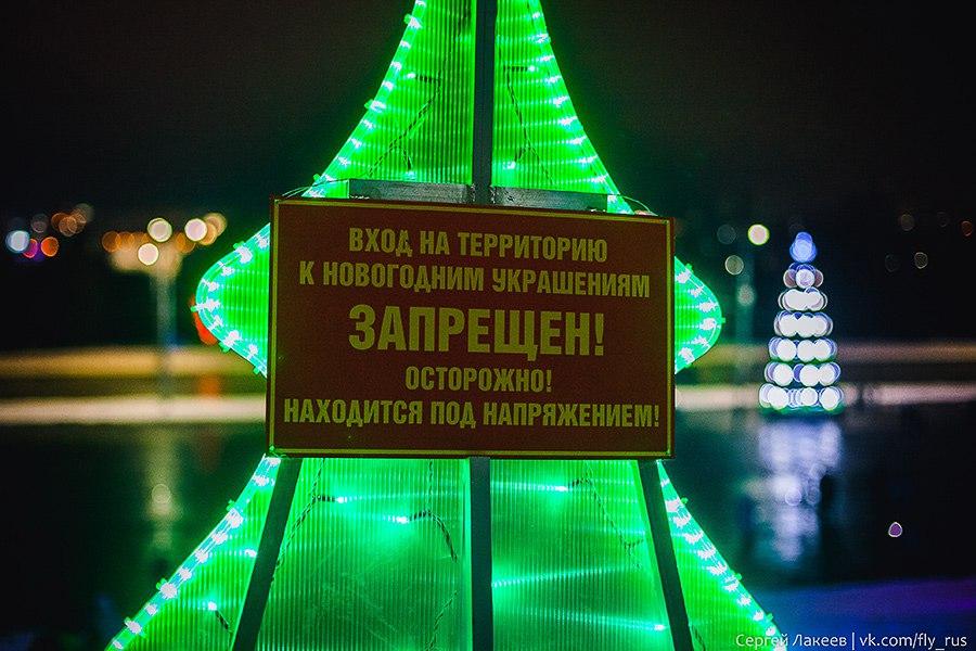 31 декабря 2016 г. в центре Владимира 10
