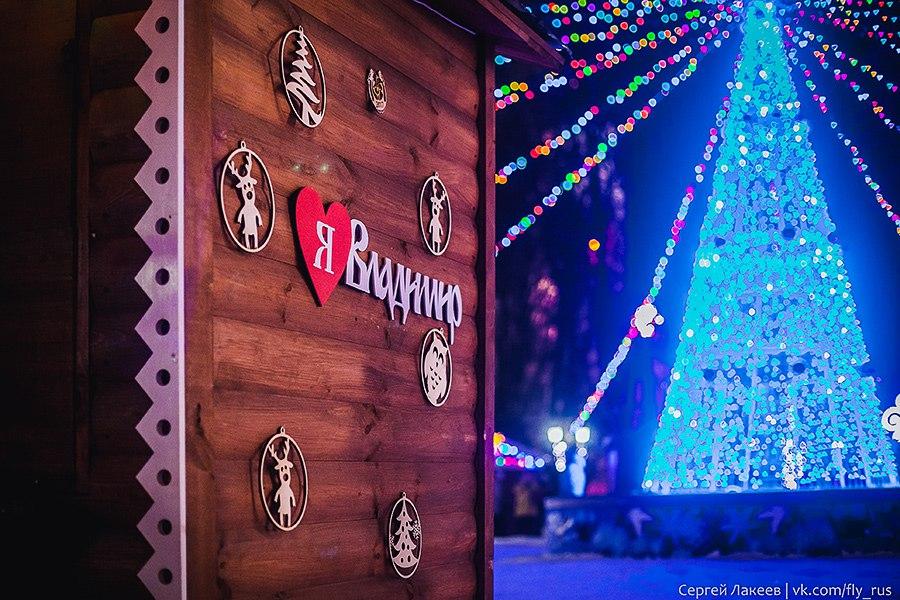 31 декабря 2016 г. в центре Владимира 21