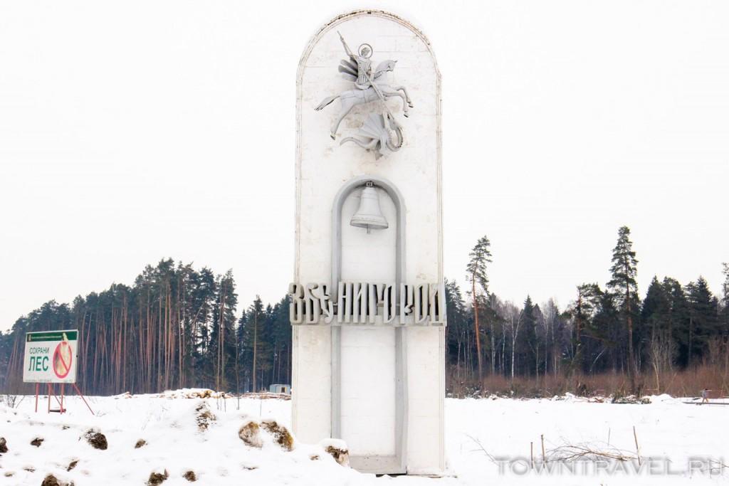 Звенигород 01