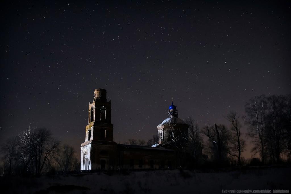 Звёздное небо над церковью Успения Пресвятой Богородицы в селе Карачарово