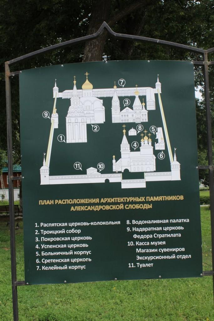 Музей-заповедник на территории Александровского кремля 05