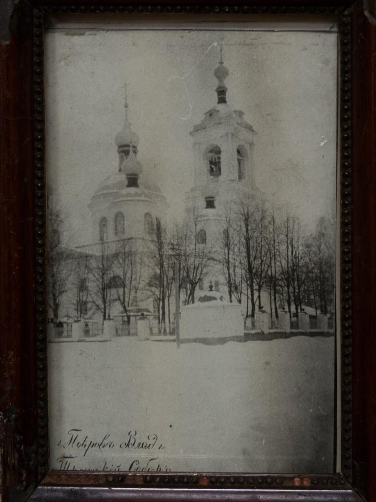 Покров, Троицкий собор 04