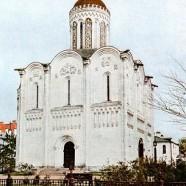 Церковь Спаса-на-Водах в Санкт-Петербурге (Клон Дмитриевского собора)