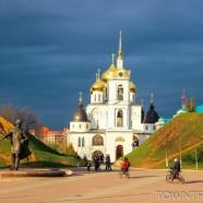 Дмитров, Московская область