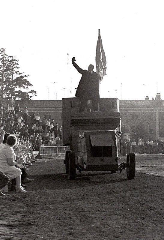 Ковров XX век. Стадион и Ленин