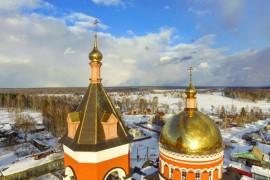 Купола Троицкого храма в Карабаново Александровского района