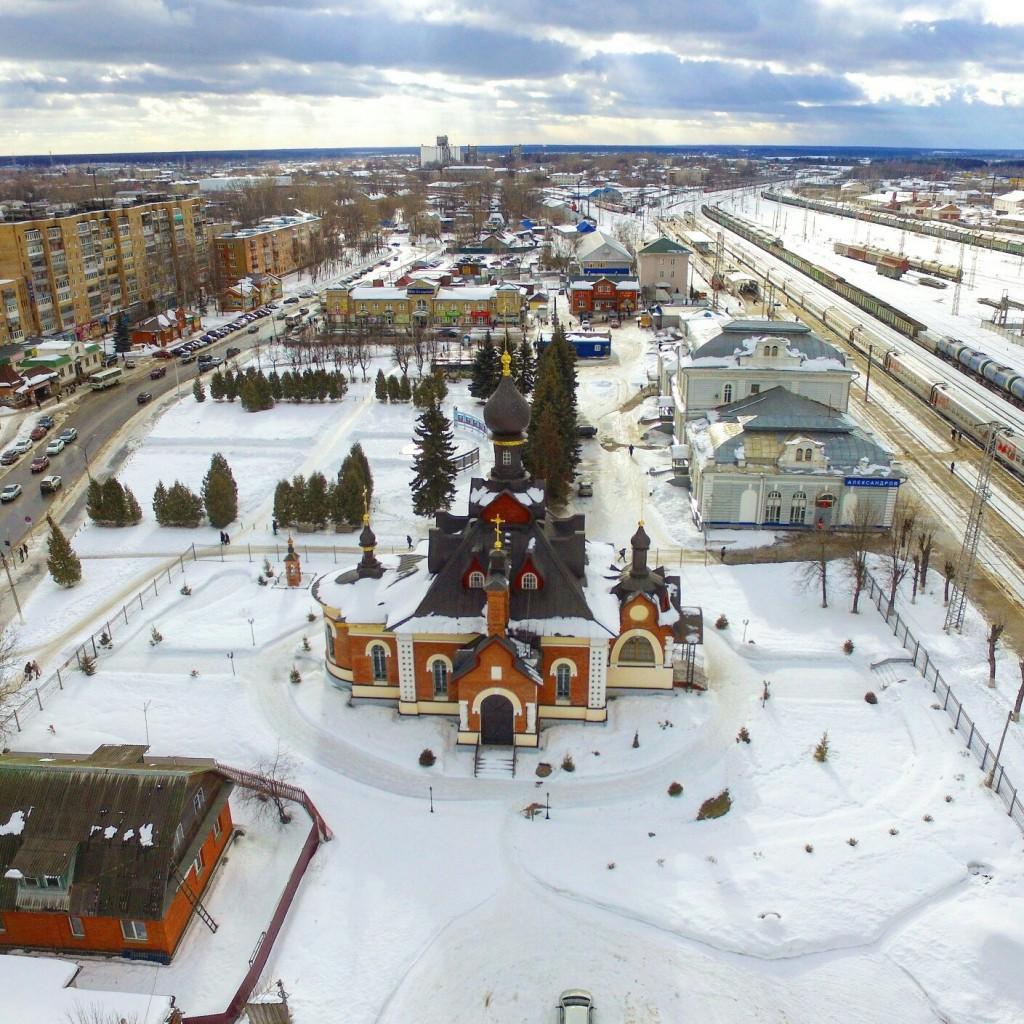 Храм Серафима Саровского, вокзал и привокзальная площадь в Александрове