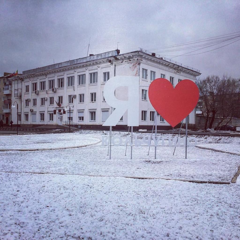 Владимирский блогер в Кольчугино