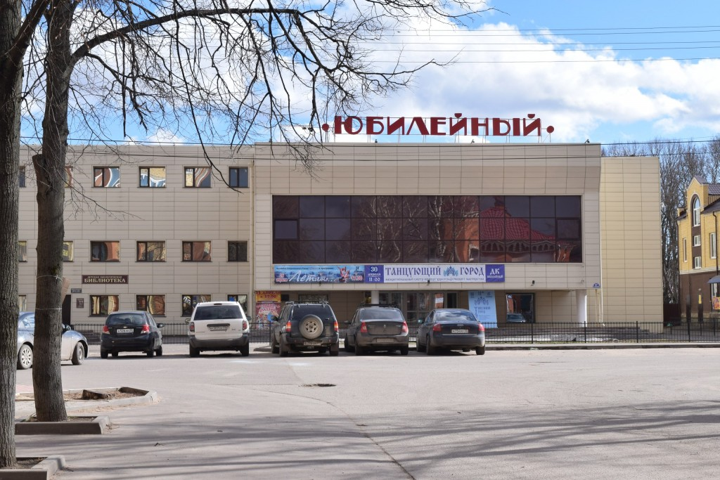 Прогулка по Александрову. Весна 07