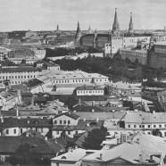 Самые крупные города России начала XX века