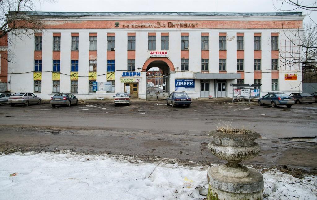 Струнино, Александровский район 03