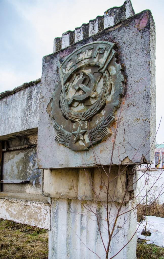 Струнино, Александровский район 06