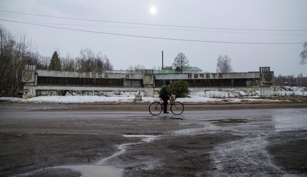 Струнино, Александровский район 07