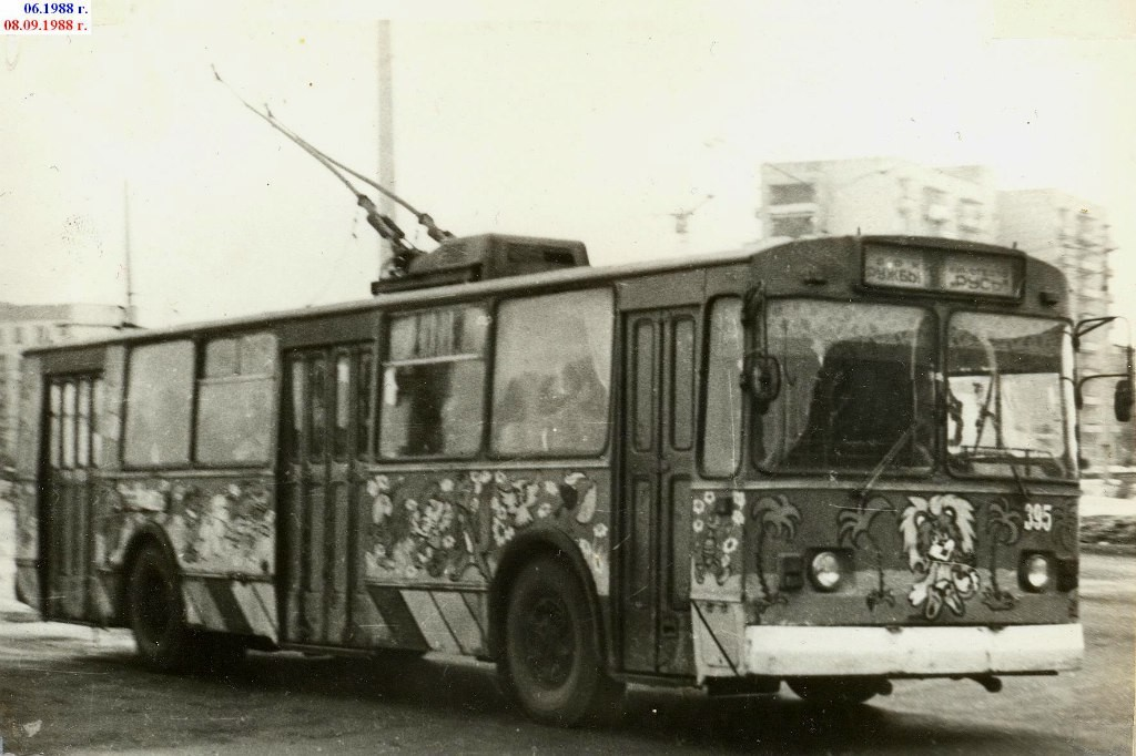 Владимирский троллейбус 1950 - 1980-х гг. 05