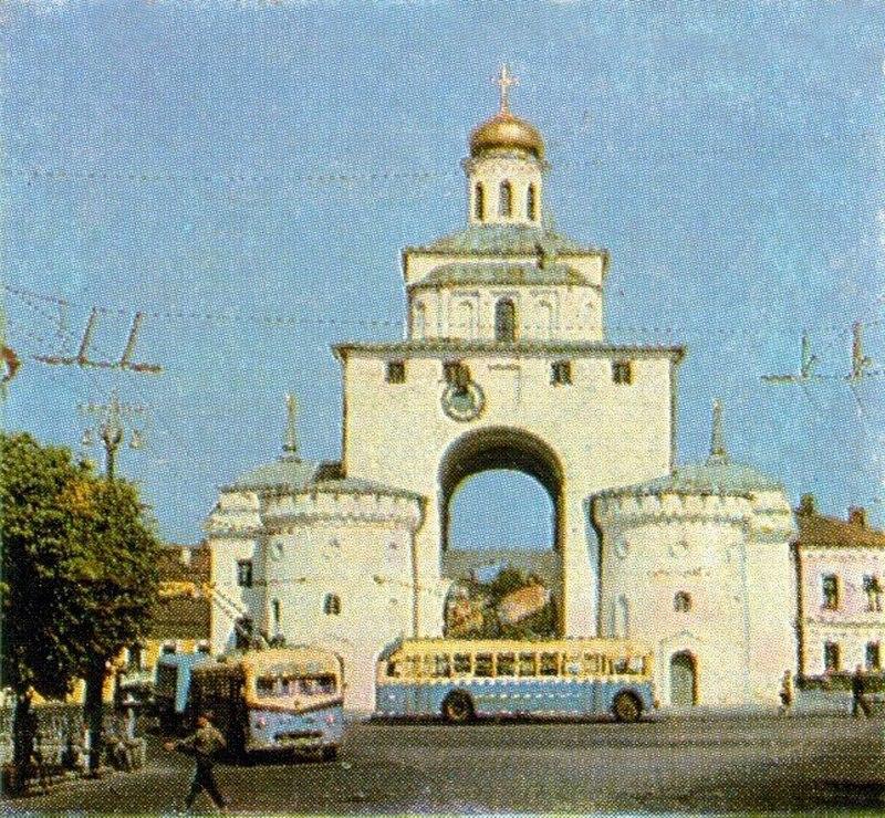 Владимирский троллейбус 1950 - 1980-х гг. 06