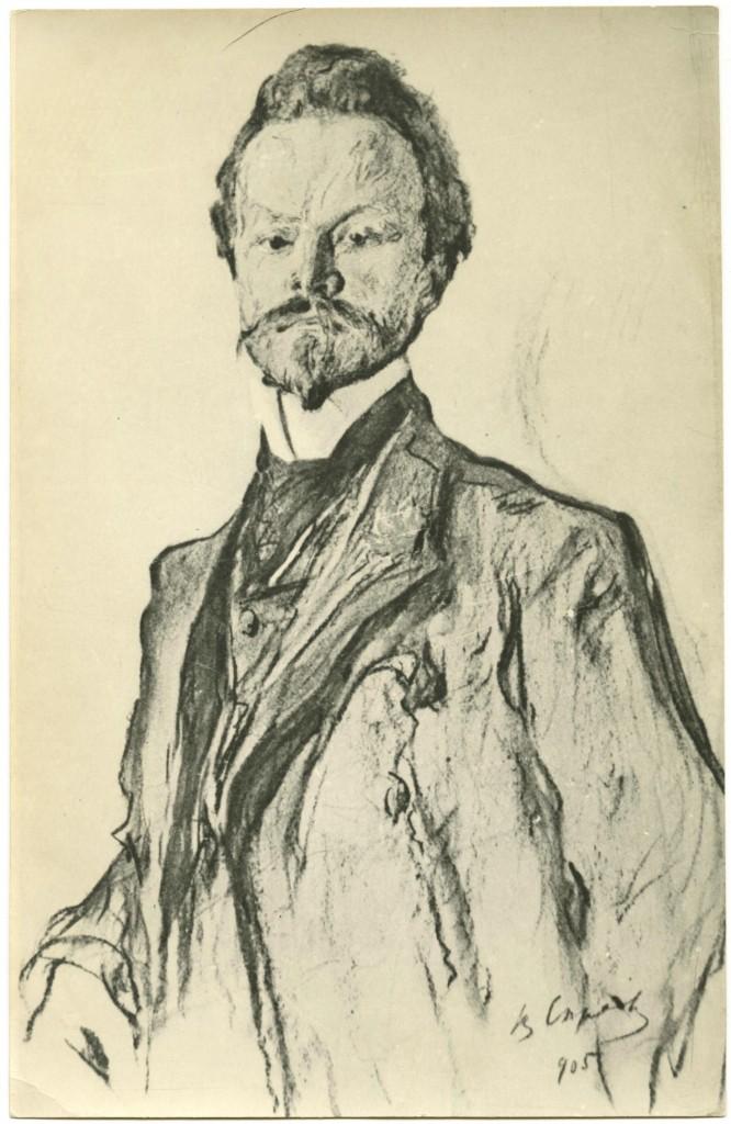 Выставка «Стихийный гений. К 150-летию со дня рождения К.Д. Бальмонта»