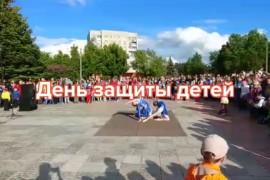 День защиты детей на Вербовский (01.06.2017)