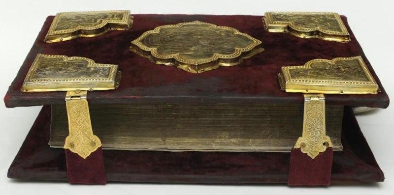 Выставка Драгоценные оклады Евангелий второй половины XVII столетия во Владимире